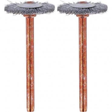 Lot de 2 brosses acier inoxydablecouronne pour Dremel - 26150530JA