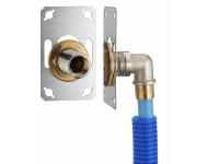 FIXSYSTEM simple : kit complet de fixation d'un robinet mural simple M1/2' (15x21). Coude d'alimentation à glissement sur tube PER - Ø 12 mm, sortie femelle 1/2' (15x21) - 3320-12PL1