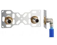 FIXSYSTEM double : kit complet de fixation d'un robinet mural entraxe 150 mm. Coudes d'alimentation à sertir profil TH sur tube PER - Ø 16 mm, sortie mâle 3/4' (20x27) - 3311-16PL1