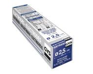 Etui de 230 électrodes GYS Rutiles Acier E6013 Ø2.5mm - 085039