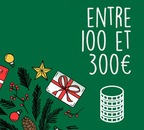 AZERTY Entre 100 et 300€